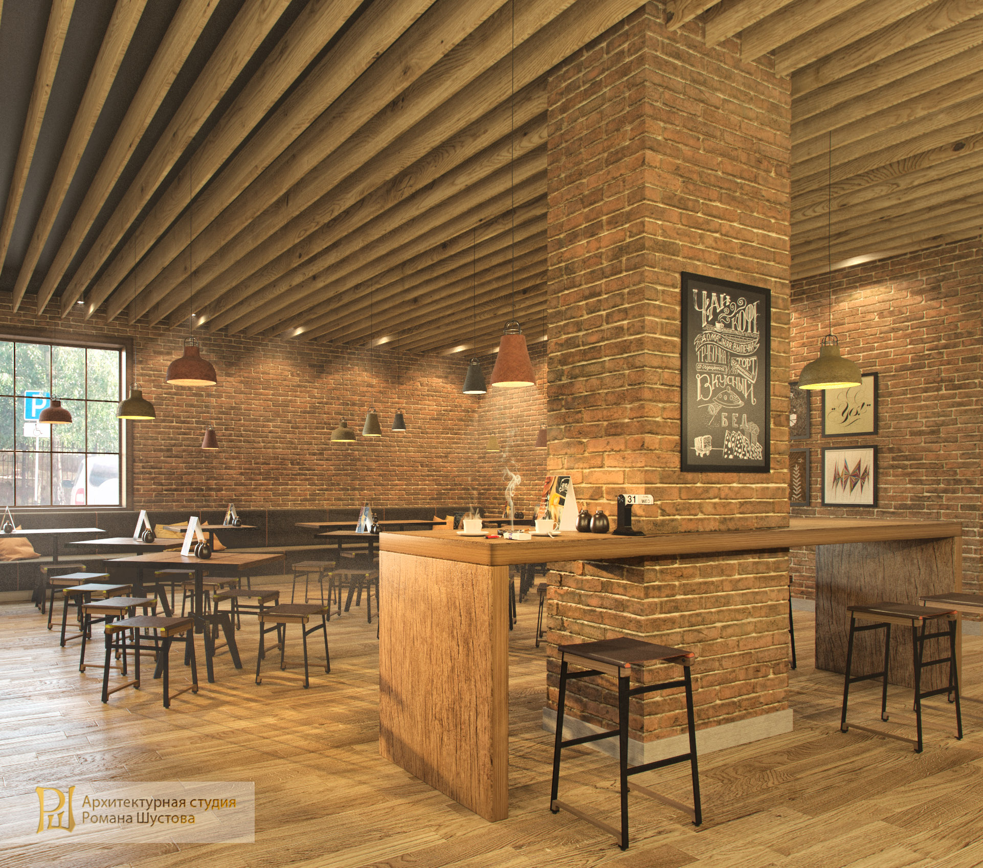 Interior_Design_kafe_Loft_view-02_steem