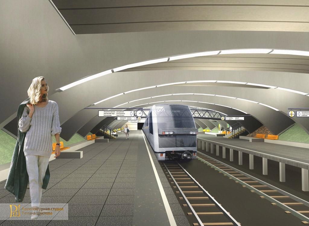 interior-metro-fili-5